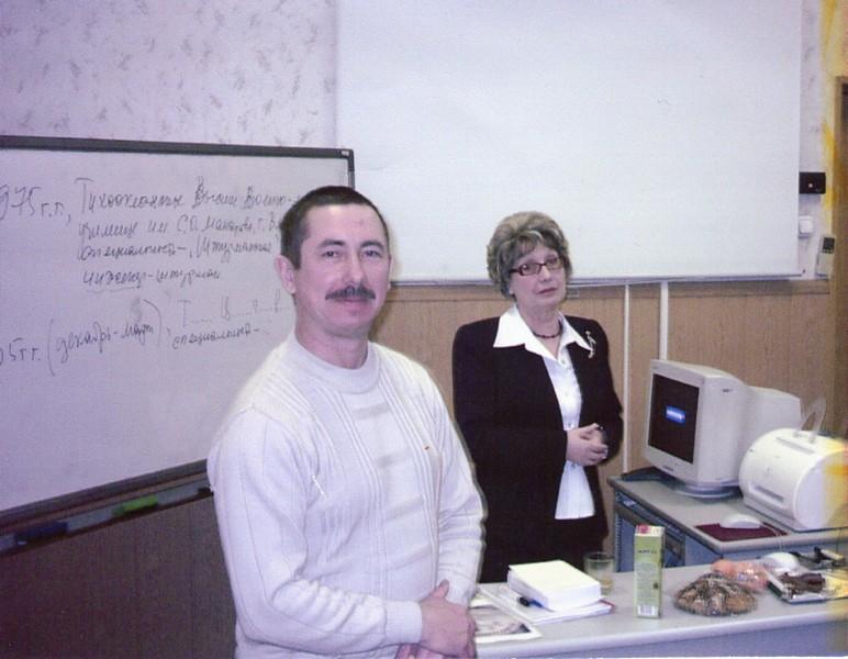Обо мне -  2005год Владивостокский университет