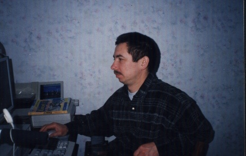 Обо мне -  в 90-тых увлекся языками программирования